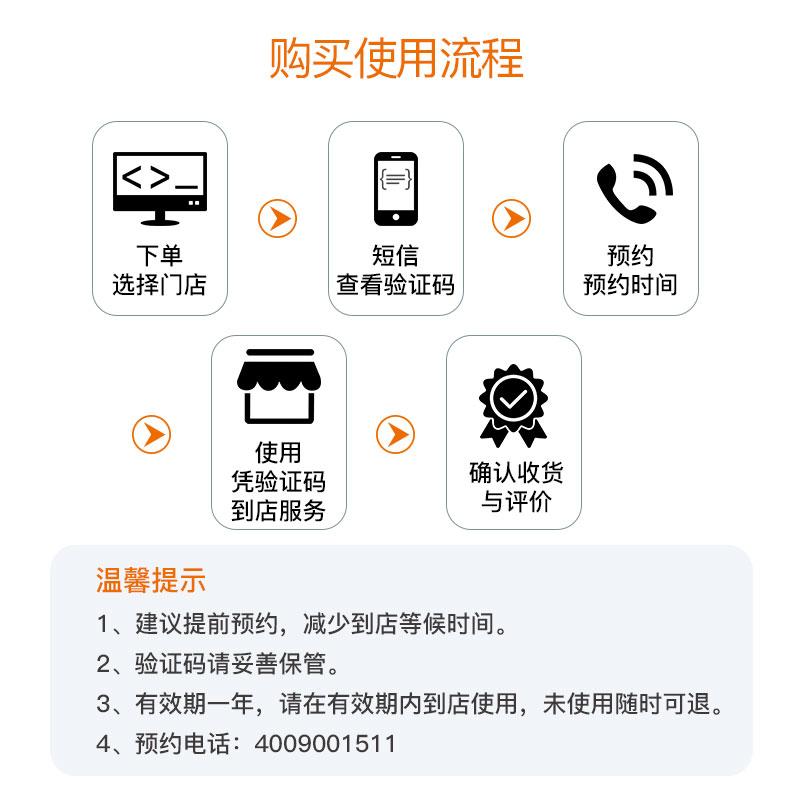 中鑫之宝汽车保养 轮胎动平衡+四轮换位服务