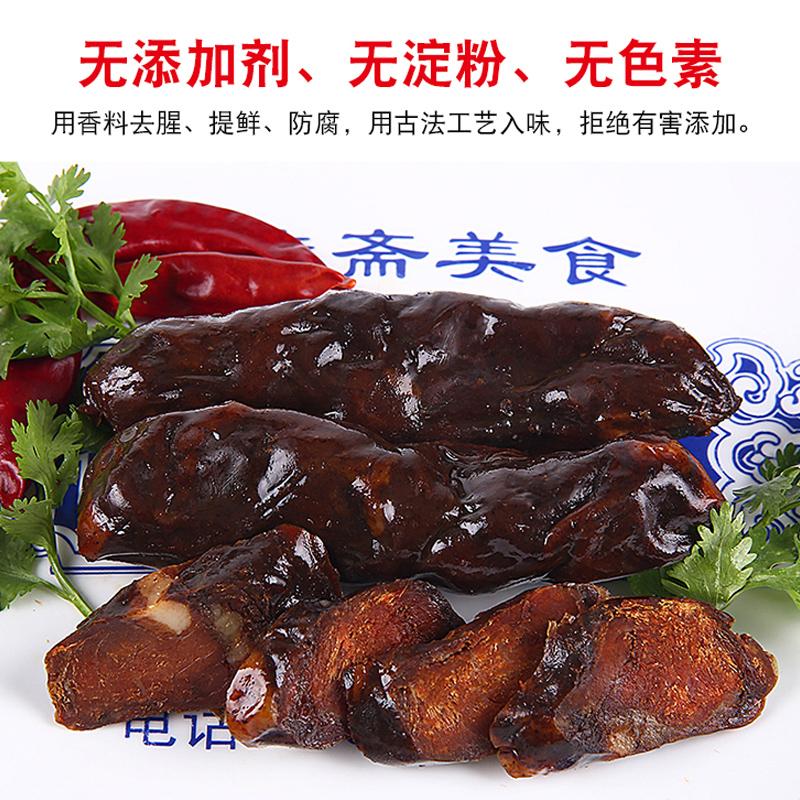 腊肠淄川董家金丝肉肠 酱香原味非遗 100g 笨猪肉香肠 董佳斋