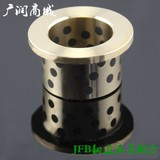 JFB202815 Shoulder Oilless Bushing Flange Self-lubricating Bearing Turned Over Graphite Copper Sleeve MPFZ20 * 28 * 15