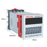 DH48S-S West Germany JSS48A-S cycle time significantly the number of de-energized relay delay 220V380V24V