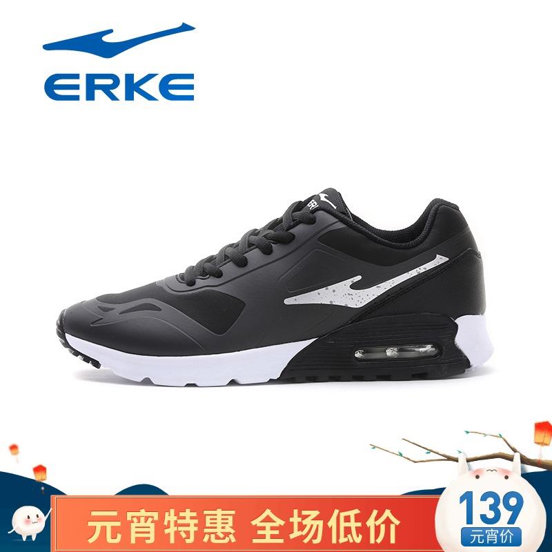 鴻星爾克男鞋冬季erke運動鞋男品牌正品新款皮面防水斷碼鞋跑步鞋