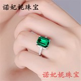 Emerald ring 925 sterling silver plated 18K gold inlaid with green tourmaline color gemstones Japanese and Korean square jewelry new