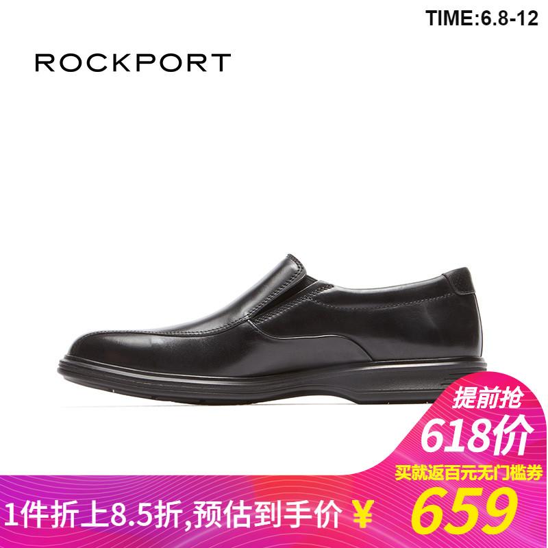 Rockport/樂步一腳蹬男鞋休閒商務鞋舒適輕便套腳休閒皮鞋V80831