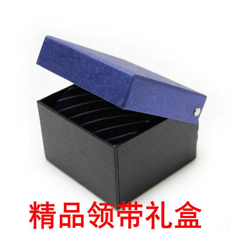 黑色红色蓝色领带包装盒领带正方形长方形领带领结礼品盒定制LOGO