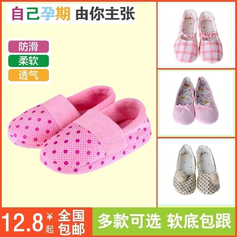 秋冬月子鞋春秋季孕婦鞋產婦拖鞋厚底平底鞋防滑 舒適軟底包跟
