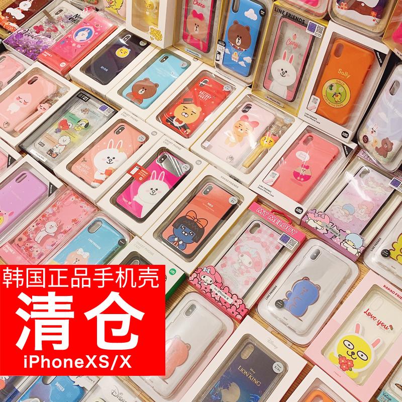 清仓 Line Friends布朗熊iPhoneXS手机壳韩国正品可爱苹果X防摔套