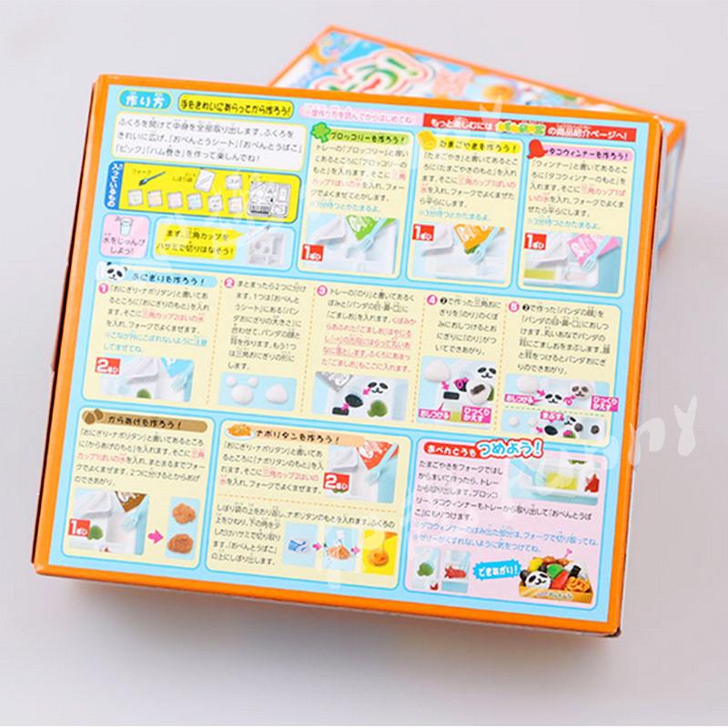 小伶玩具日本食玩熊猫便当diy手工糖果制作儿童自制零食可食玩具