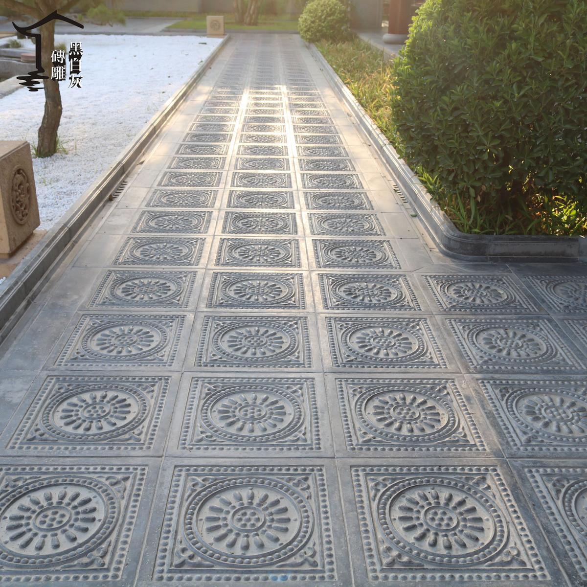 黑白灰砖雕 中式仿古四合院过道路面青砖墙地砖豆莲40cm唐莲QD052