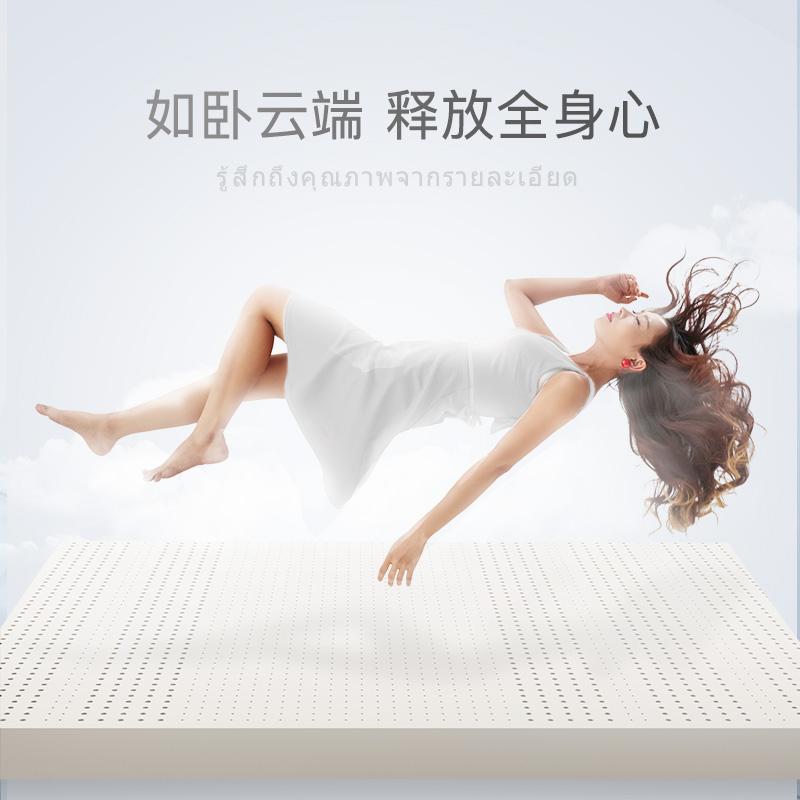 銀離子床墊 1.5m 米 1.8 泰國乳膠床墊原裝進口純天然乳膠床墊 NITTAYA