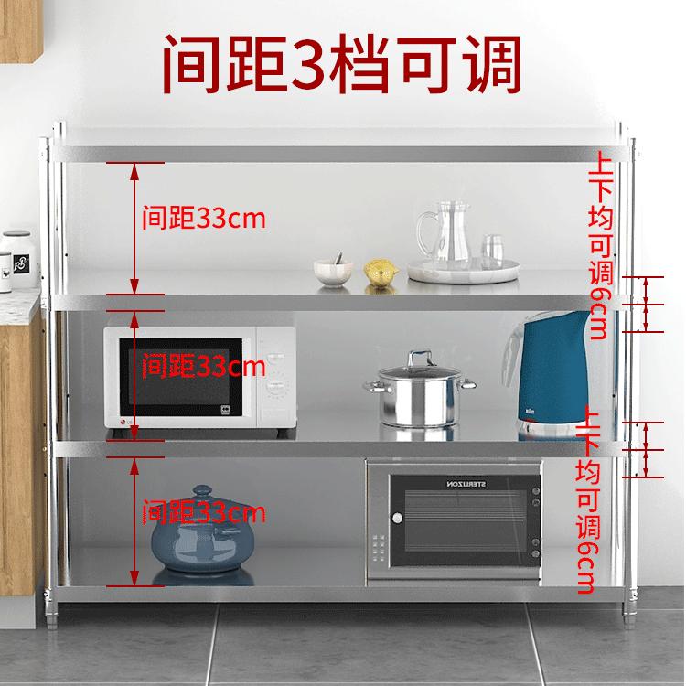 厨房置物架落地多层5微波炉架子柜子储物架4四层架锅架货架不锈钢