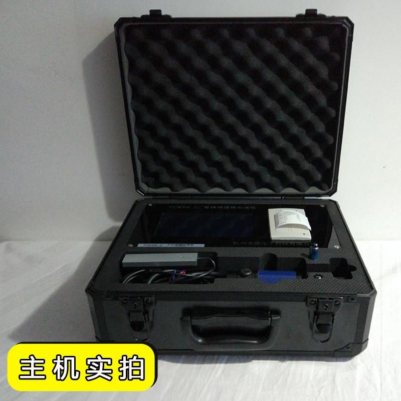 FCE06_C便携式电梯限速器测试仪/限速器校验仪/动作速度测试仪