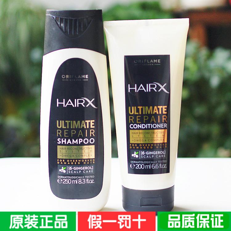 歐瑞蓮美髮沙龍洗髮水 潤髮乳 新生控油去屑乾枯受損染後護色正品