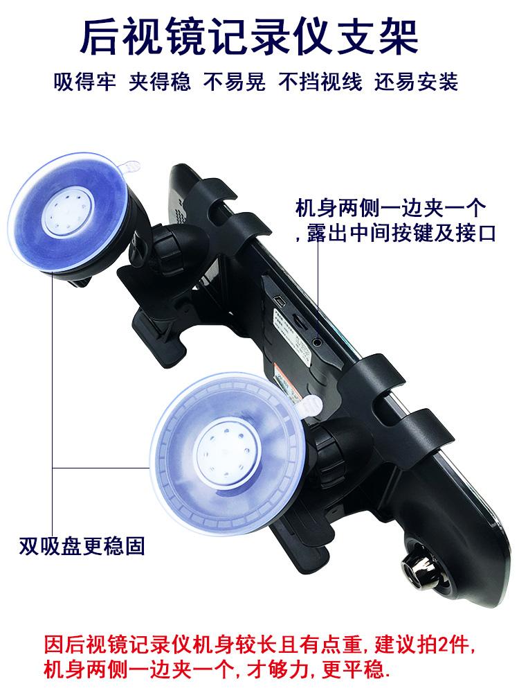 车载手机导航夹子多功能后视镜行车记录仪支架固定万能通用吸盘式
