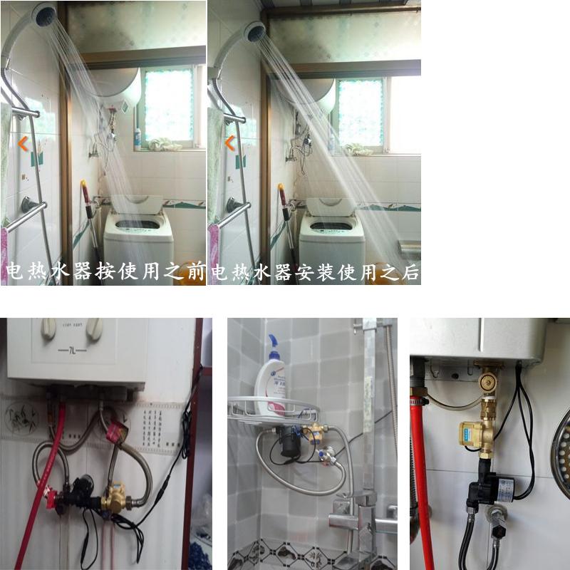 包邮全自动耐高温静音自来水高压洗澡增压泵家用热水器24V12V水泵