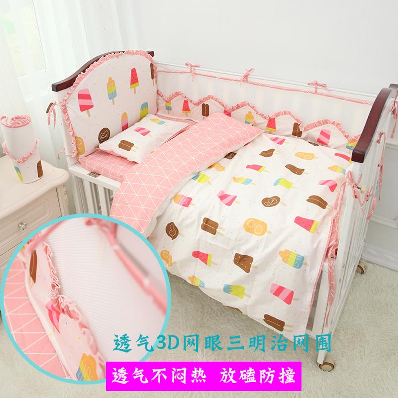 婴儿床上用品定做纯棉婴儿床品套件夏季用3D网透气宝宝婴儿床床围