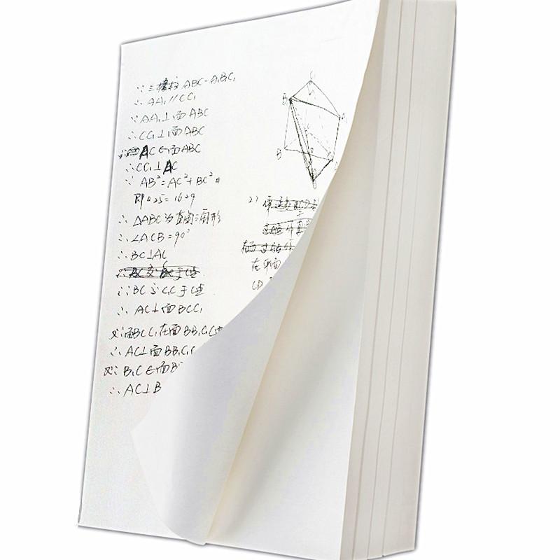 免邮1000张10本草稿本 学生用16K米黄打草纸 草稿纸 学生空白批发