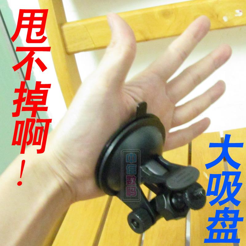 行车记录仪支架吸盘通用凌度任E行电子狗一体机支架导航底座