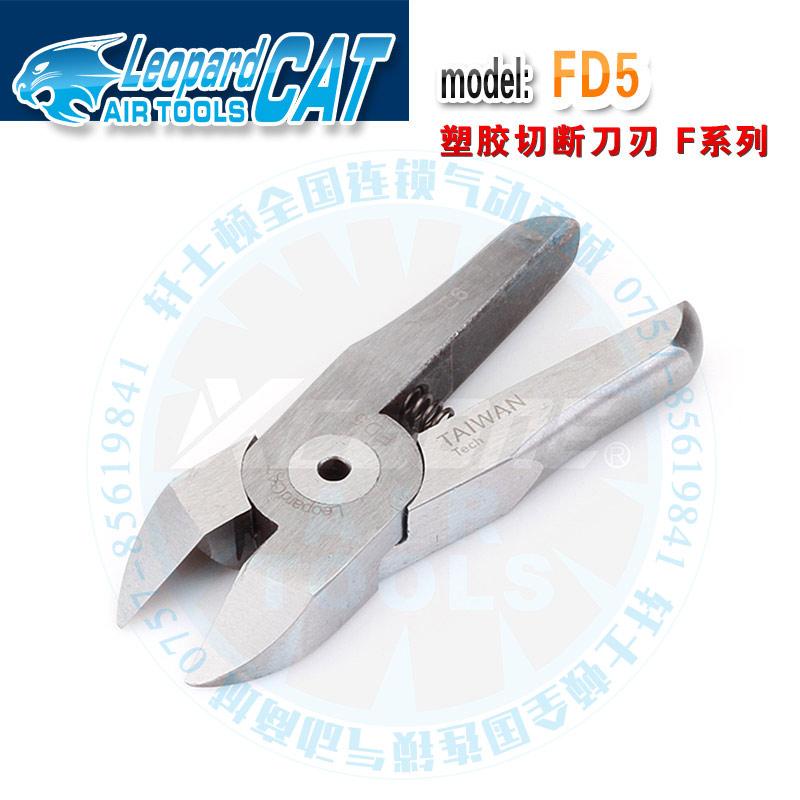 台湾原装气动剪刀气剪钳塑料水口铜铁线电子脚斜口剪钳刀刃头强力