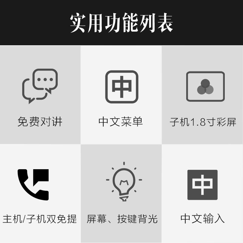 德国Gigaset原SIEMENS C810 中文输入 数字无绳电话 子母机 包邮