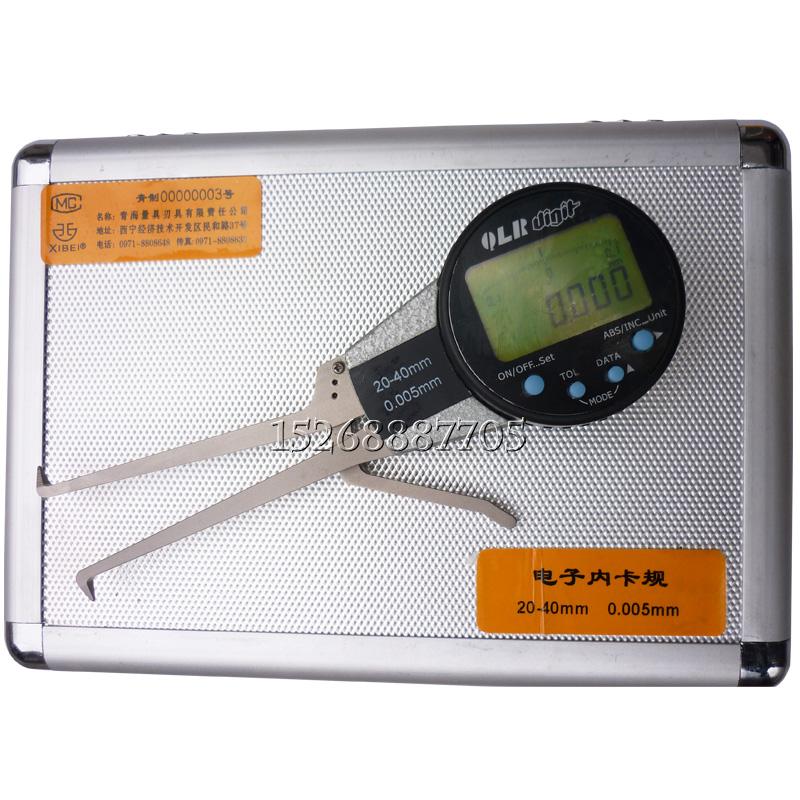 青量电子内卡规5-25 10-30 20-40mm数显内卡钳内径内钳表特殊卡规