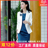 Professional wear female suit 2020 spring and autumn new fashion temperament suit dress beauty work clothes two-piece skirt