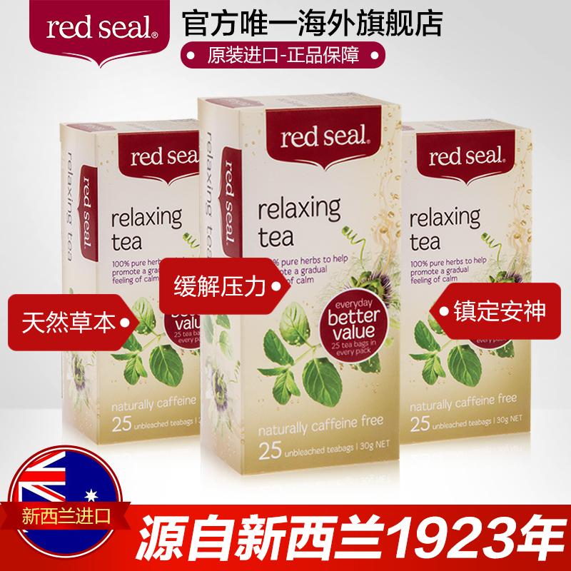 [75包]red seal/红印新西兰养生茶镇定安神缓解压力放松茶 临期