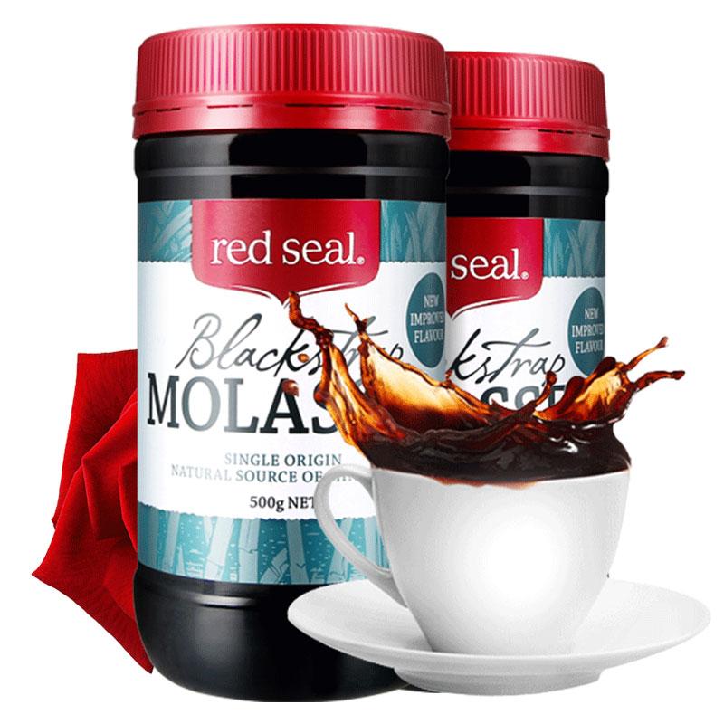 新西兰进口 redseal 红印黑糖 500g*2瓶 34元包邮