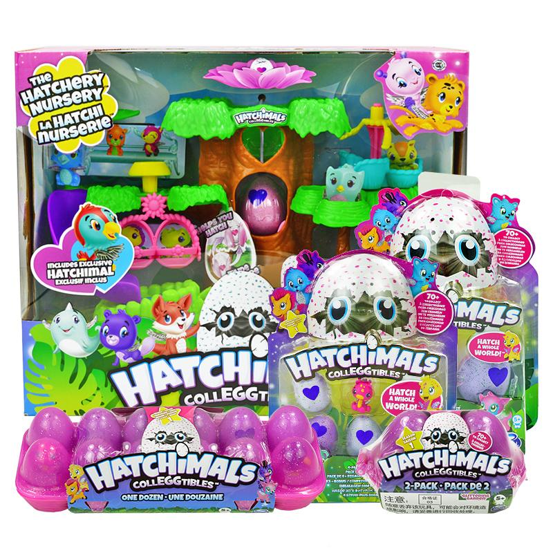 迷你哈驰宠物蛋幼鸟乐园玩具女孩MINI孵化魔法蛋儿童玩具礼物