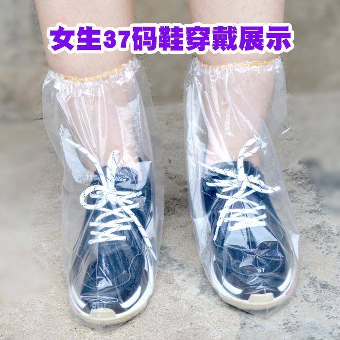 防雨一次姓鞋套防滑防尘学生户外漂流防水加长加厚养殖场耐磨靴套