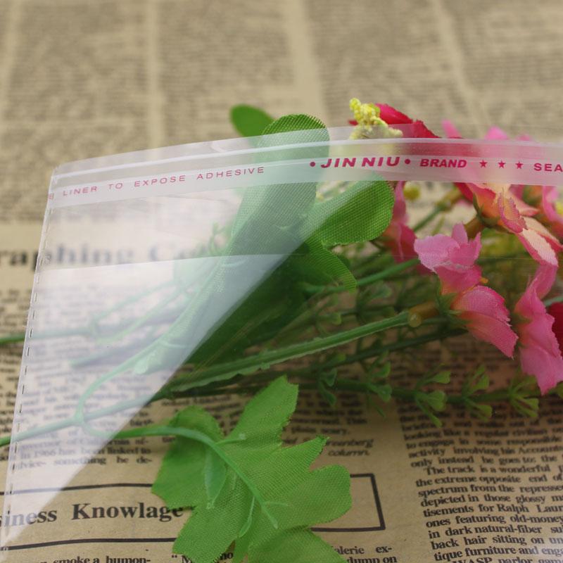 5丝 15*18cm opp袋 不干胶自粘袋 透明塑料袋 衣服包装袋 批发