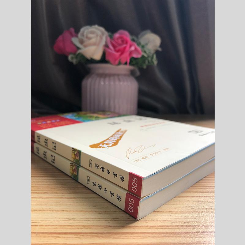 【正版包邮】昆虫记 法布尔/精美彩插/无障碍阅读版/名师导读/三四五六年级中小学生初中生青少年语文新课标书/中小学生青少年名著