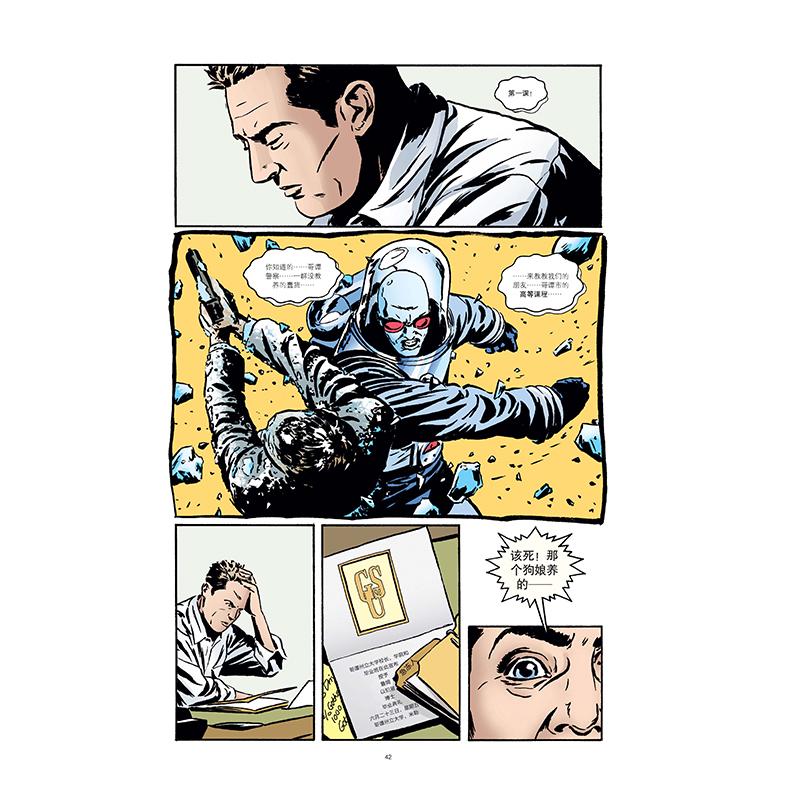 并不容易 做一名哥谭警察 阴影下 在蝙蝠侠 分内之事 1 哥谭重案组 新书后浪正版现货包邮 正版书籍 SK