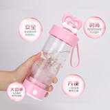 Milkshake red jar network automatically couple the portable electric hand female cup Shaker protein powder with Scale
