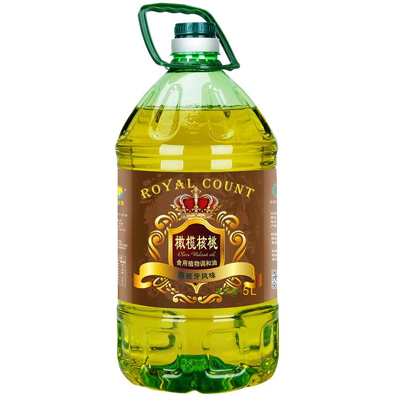 赣家缘橄榄油核桃食用油5L家用油非转基因调和油色拉油植物油包邮