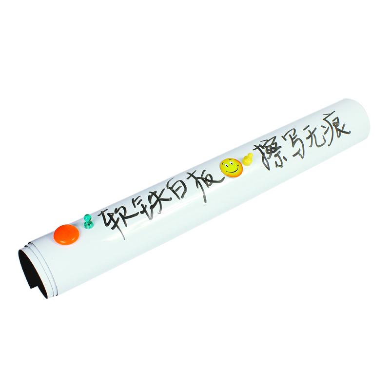 磁性软铁白板墙贴纸教学可擦写移除黑板贴纸家用儿童环保涂鸦墙膜