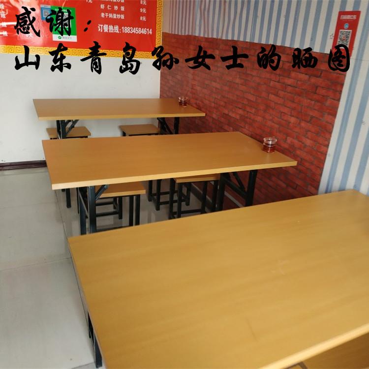 桌四凳经济型组合包邮
