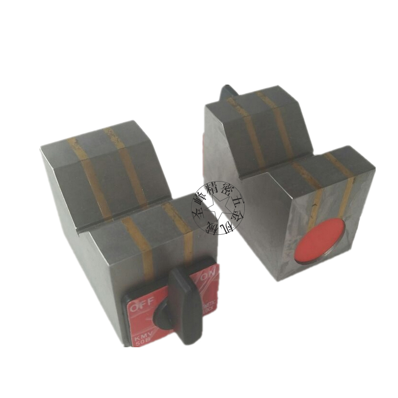 50B80B125B磁性V型台磁性三角台 V型磁力座磁性V型架超强三角磁铁