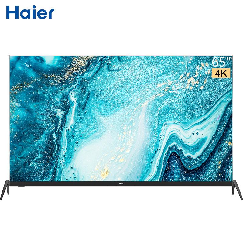 高清智能平板液晶智慧全面屏电视机 4K 英寸 65 LU65C71 海尔 Haier
