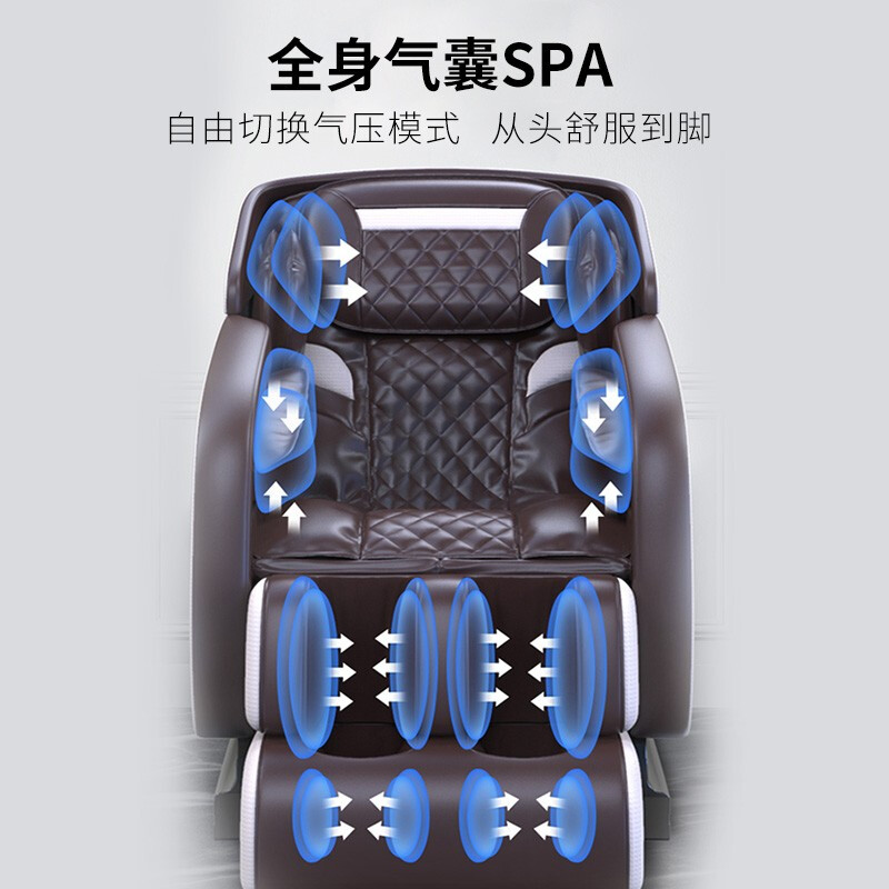 奥克斯电动智能按摩椅家用全身全自动多功能太空豪华舱老人器250