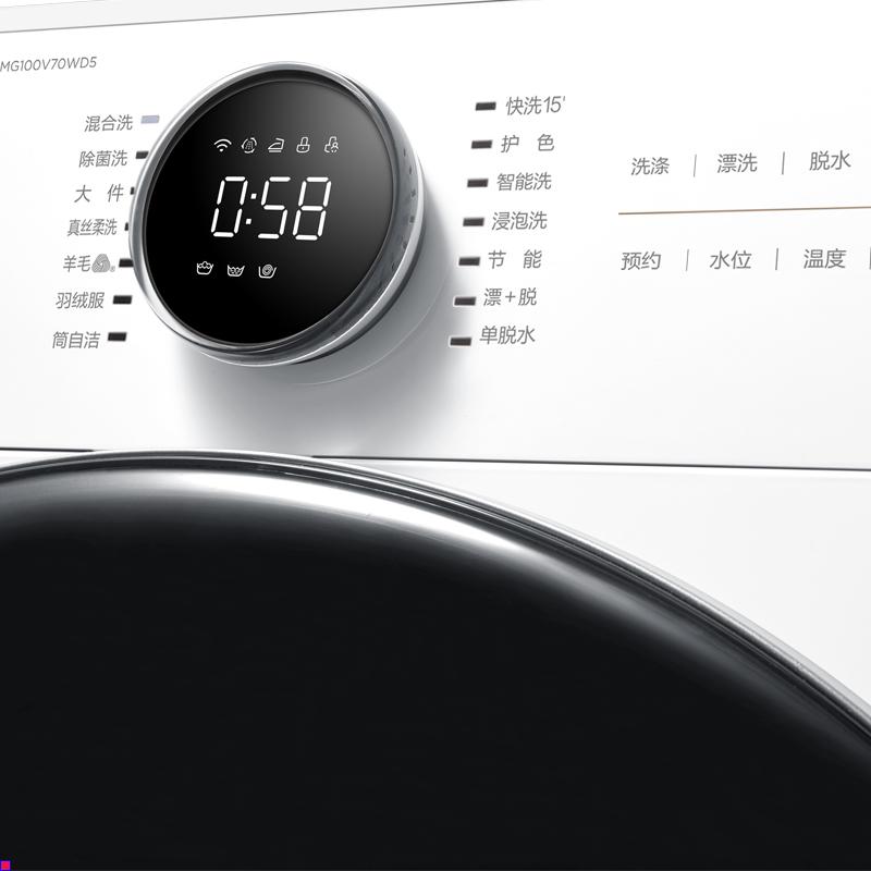 MG100V70WD5 全自动直驱家用智能静音变频滚筒 洗衣机 KG 公斤 10 美