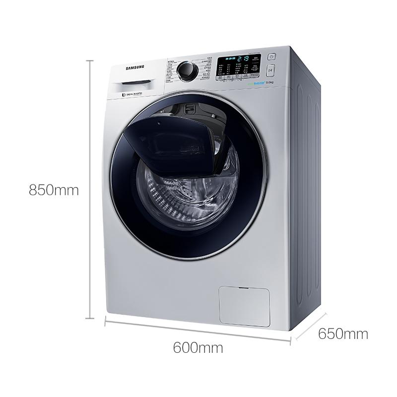 公斤智能变频全自动滚筒洗衣机 9 SC WW90K5410US SAMSUNG 三星