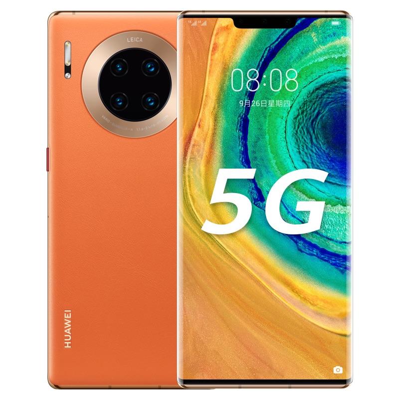 万徕卡四摄手机官方正品 4000 芯片双 990 全网通曲面屏麒麟 5G Pro 30 Mate 华为 HUAWEI 期免息 12