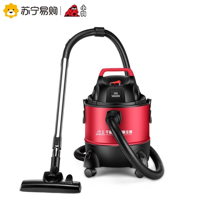 家用办公室强力地毯桶式干湿吹大功率吸尘清洁 807 D 小狗吸尘器