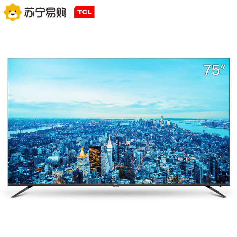 全面屏超薄高清人工智能网络平板液晶大电视机 4K 英寸 75 75V2 TCL