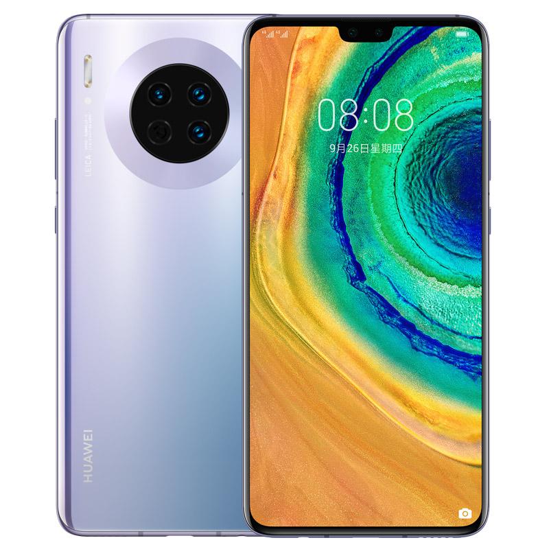 HUAWEI华为 Mate30 全网通4G智能手机