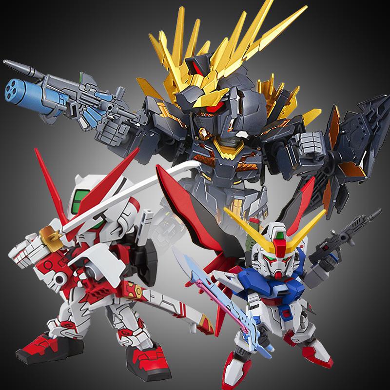 万代Q版SDEX SD EX高达模型红异端命运00飞翼独角兽强袭自由敢达