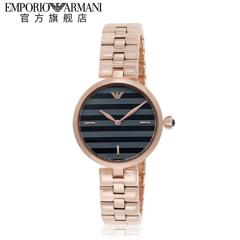 Armani阿玛尼新款纹理表盘手表女 玫瑰金钢带女士石英腕表AR11220
