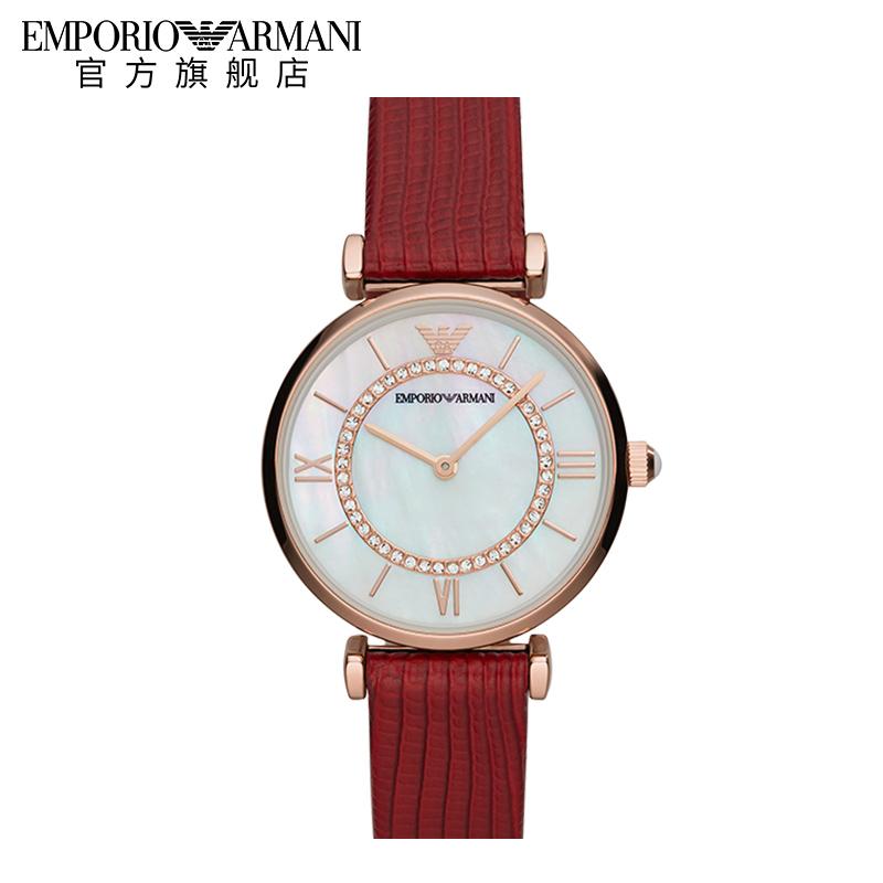 【新年款】阿玛尼礼盒装手表满天星简约本命年摩天轮女表AR11322