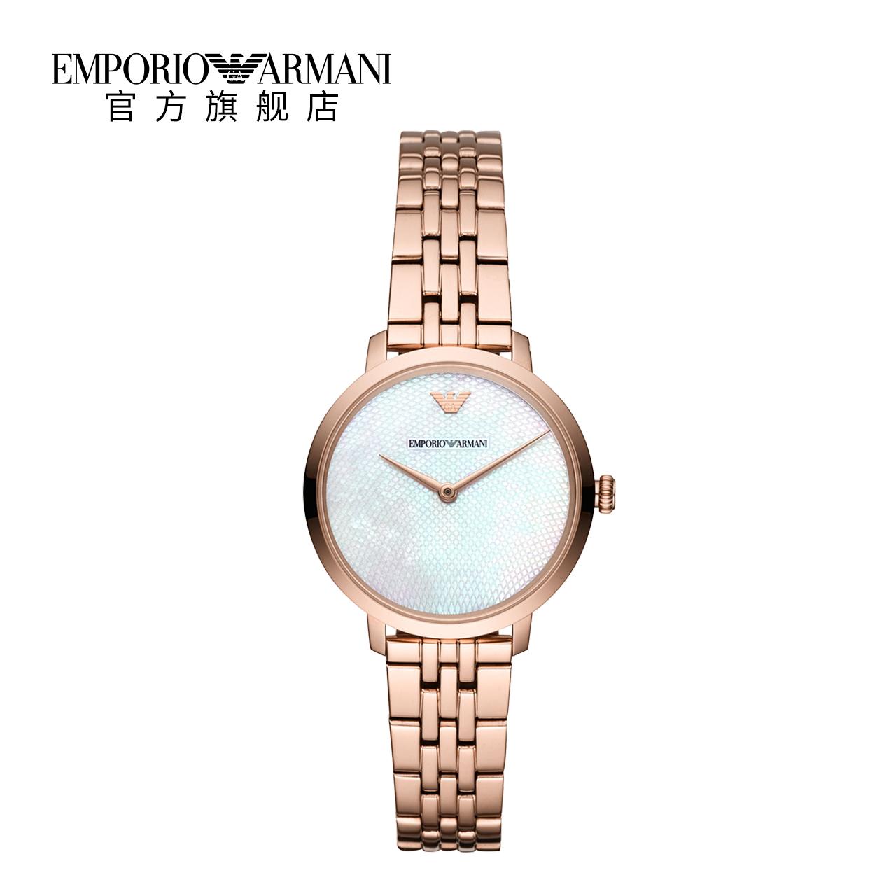 Armani 阿玛尼正品纹理贝母盘手表女 时尚钢带玫瑰金腕表AR11158