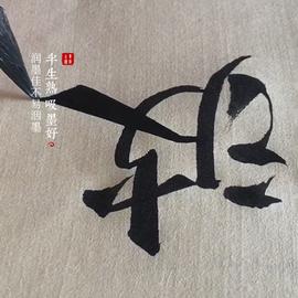 赋古韵书法专用四尺半生半熟无格方格米格毛边纸纯手工富阳元书纸
